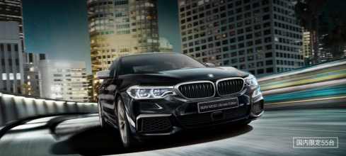 bmw m550i xdrive ultimate edition