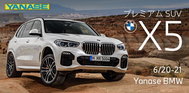 BMW X5体感イベント