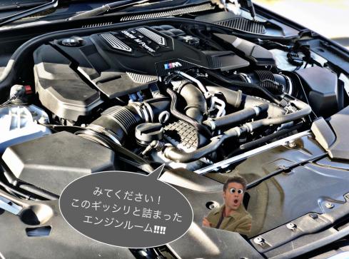 BMW M5のエンジン