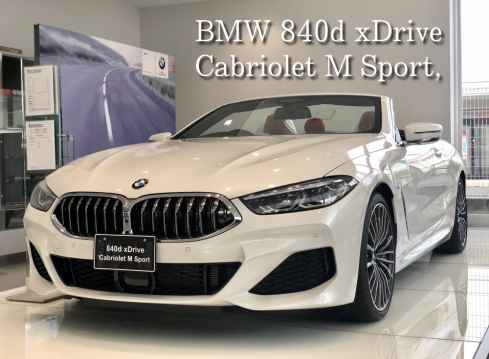 BMW 840d xDrive Cabrioet M Sport