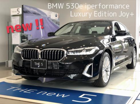 BMW 530e iPerformance Luxury Edition Joy+