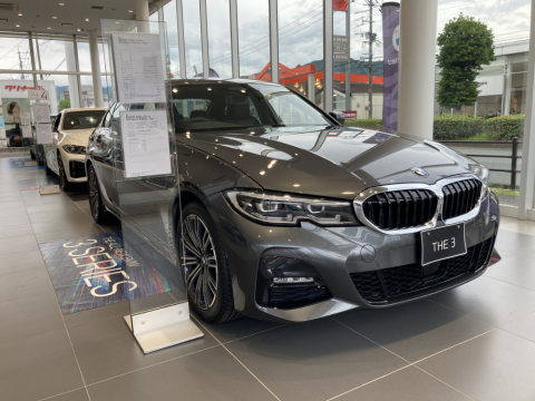 BMW 320d xDrive M Sport Edition Joy+