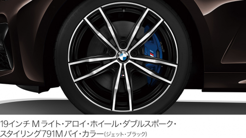 bmw citrine black editionのホイール
