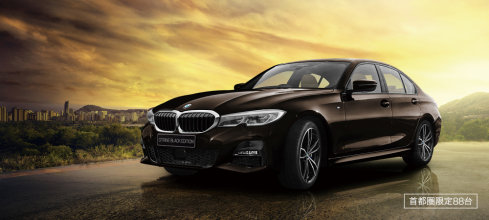 bmw citrine black edition
