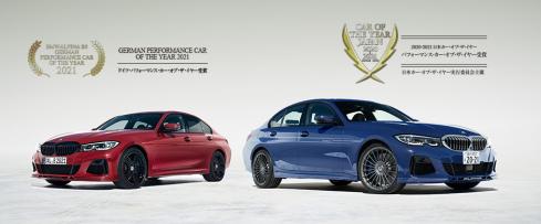 BMW ALPINA B3がパフォーマンス・カー・オブ・ザ・イヤーを受賞