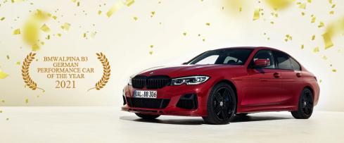 BMW ALPINA B3がドイツ・カー・オブ・ザ・イヤーを受賞