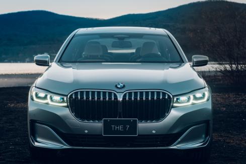 BMW 7シリーズ ピュア・メタル・エディションのフロント