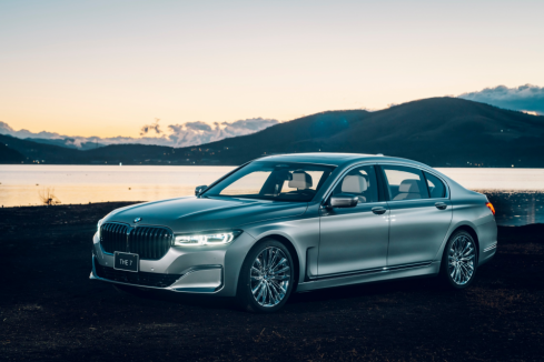 BMW 7シリーズ ピュア・メタル・エディション
