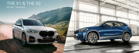 BMW X1・X2の特別仕様車「ACTIVE+ PACKAGE」