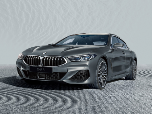 BMW 8 Series Gran Coupe Collector's Edition