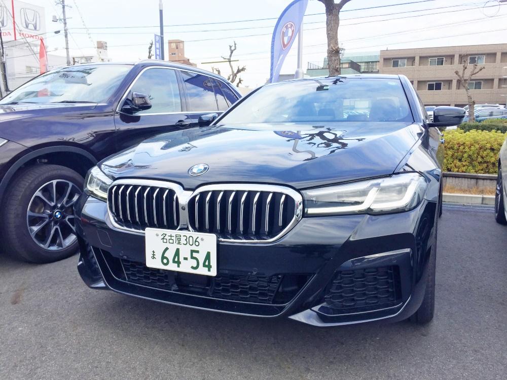 BMW 530e M Sport Edition Joy+