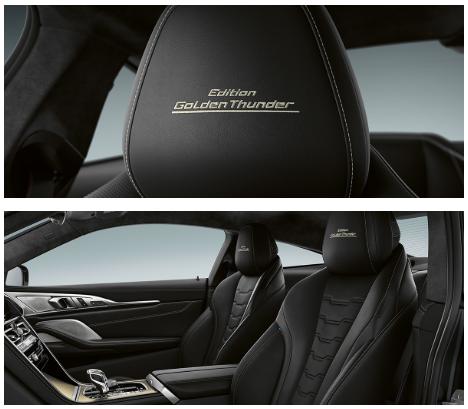 BMW M850i xDrive Edition Golden Thunderのインテリア